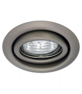 Podhledové svítidlo Kanlux ARGUS CT-2115-C/M 00331 matný chrom MR-16 výklopné max 50W